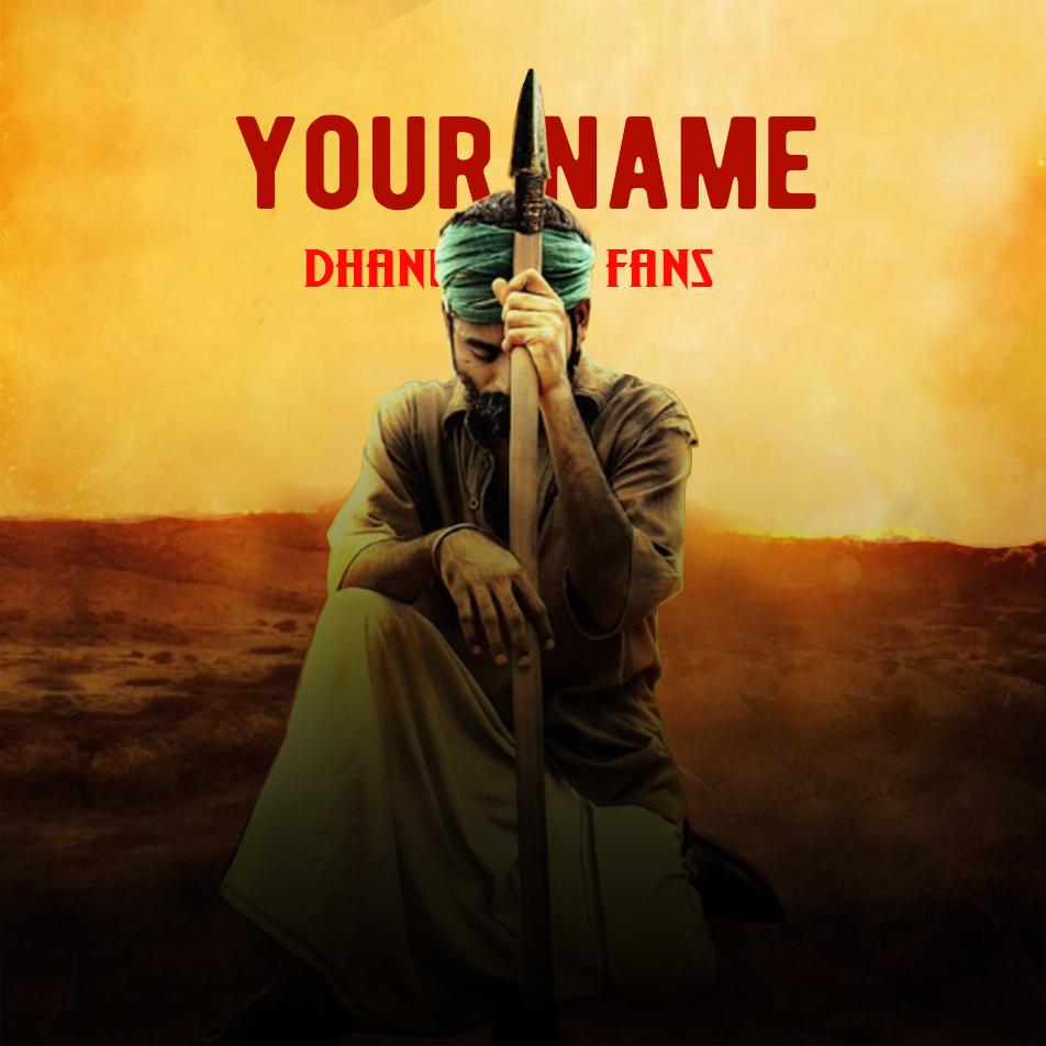 Asuran Movie Font Generator