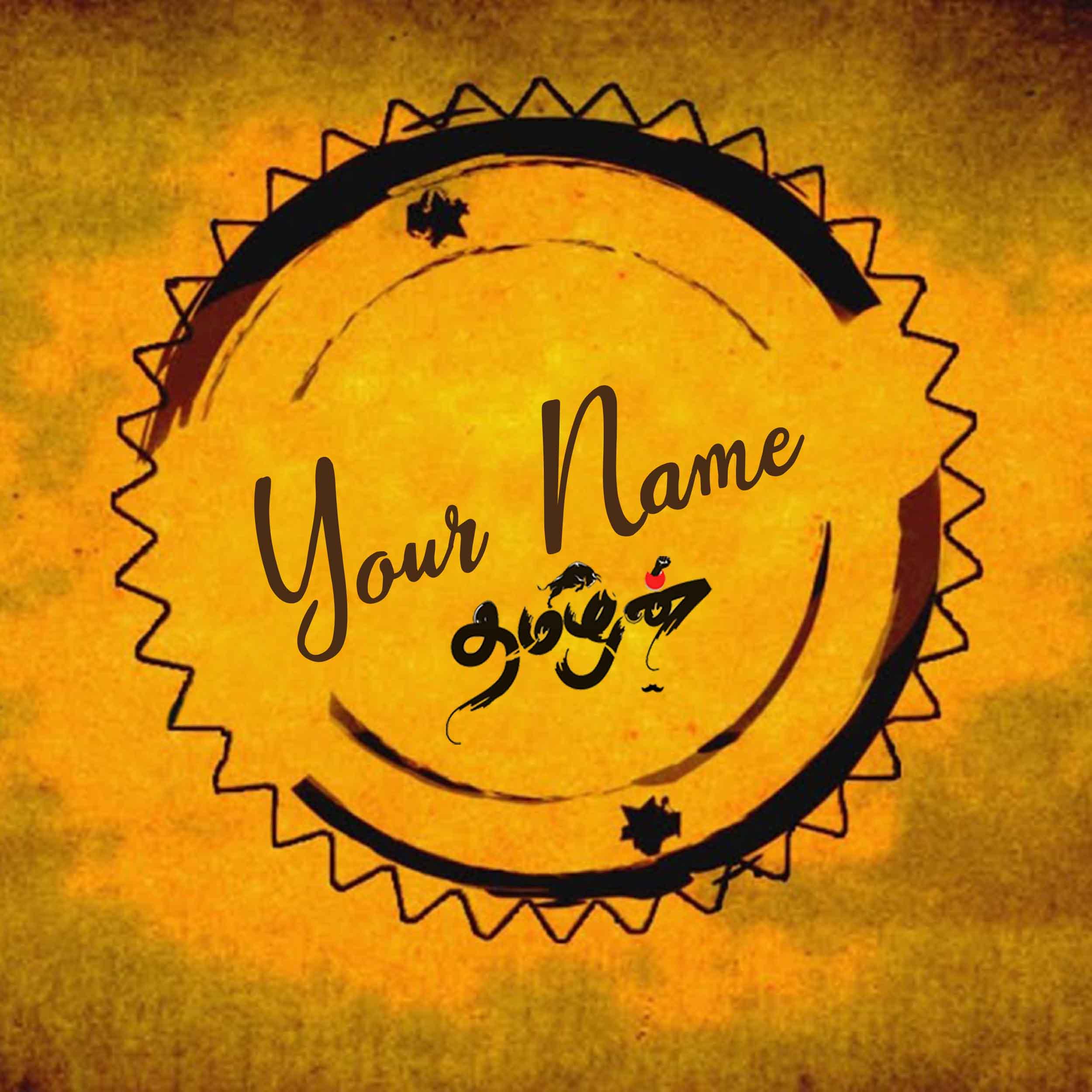 Hip Hop Tamila Font Generator