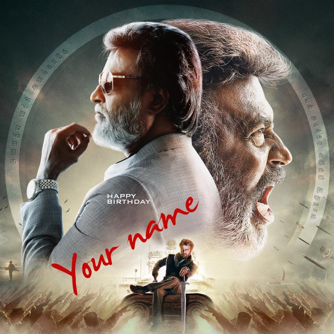 Rajini Movie Font